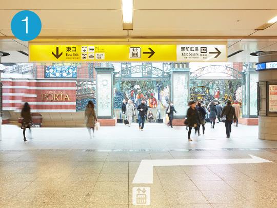 横浜駅 東西中央通路を東口方面へ向かい、下りの階段・エスカレーターで地下街「ポルタ」へ向かいます。エレベーターは右手奥にあります。