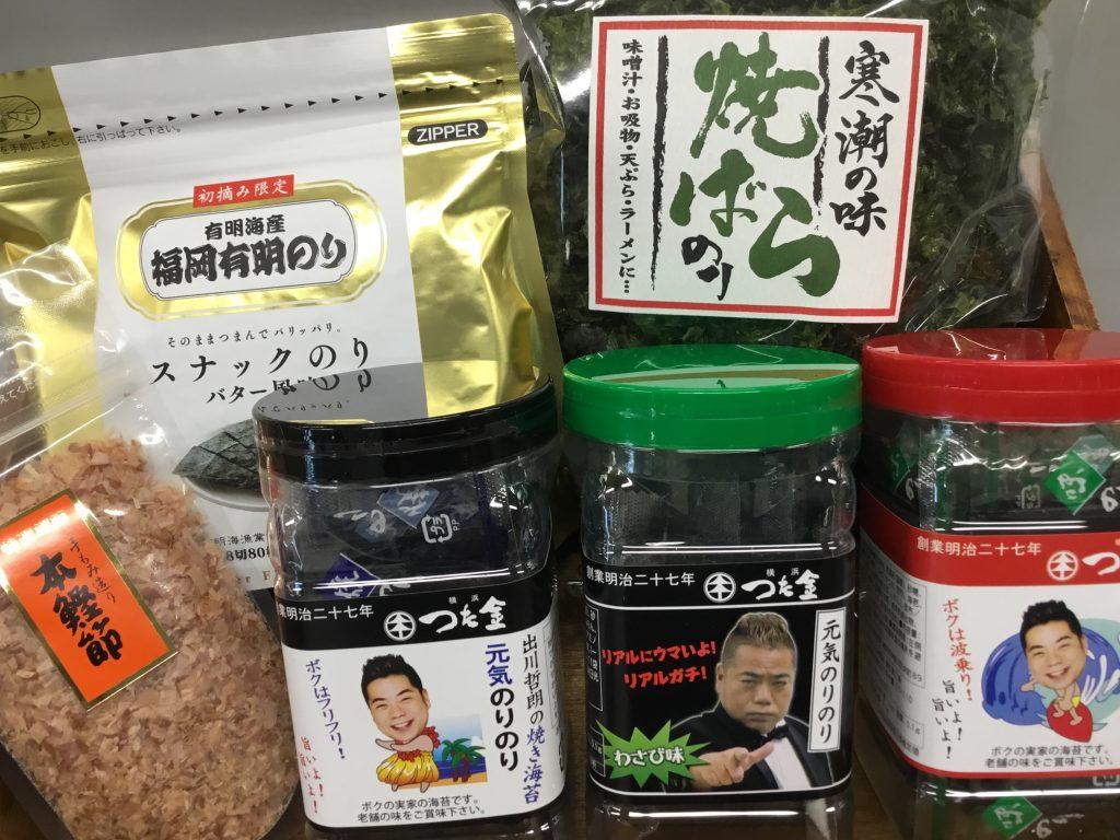 蔦金おたのしみ海苔セット ¥3,000
